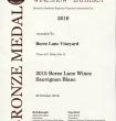2015 Sauvignon Blanc Bronze
