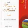 Bronze Medal 2008 Cabernet Sauvignon
