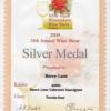 Silver Medal 2008 Cabernet Sauvignon