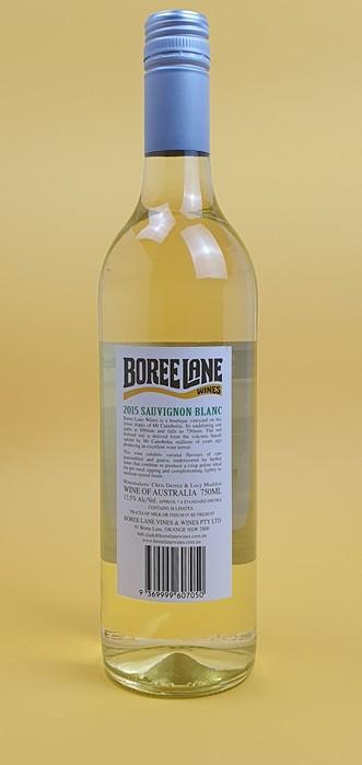2015 Sauvignon Blanc 750ml